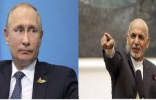 210 226x145 - Ashraf Ghani Officially Lodges Complaint Against Putin to the UN