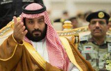 227968 4027052 updates 226x145 - What Lies behind bin Salman's Trip to Pakistan? Money for Missiles?