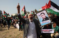 3000 1 226x145 - Gaza Demonstration Against its President
