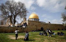 4695 226x145 - al-Aqsa mosque