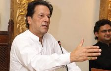 عمران خان 226x145 - A New Government on the Way for Afghanistan, Imran Khan