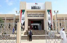 201903mena uae court 226x145 - Eight Lebanese Face Unfair Trial in UAE