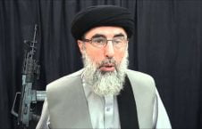 581439 cef2792682d2455dbe3f9a9230e6c560 mv2 226x145 - UN Order to Bring Hekmatyar to Trial for Committed Crimes