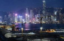 Capture 5 226x145 - Human Rights in Hong Kong 'Deteriorating Severely': Amnesty
