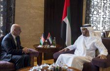 jpeg 226x145 - President Ghani Visited Abu Dhabi Crown Prince