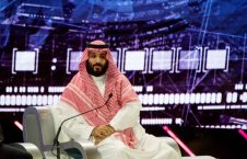 05saudi jumbo v2 226x145 - Saudis Escalate Crackdown on Dissent, Arresting Nine and Risking U.S. Ire