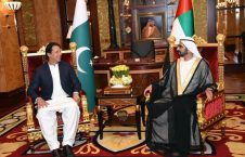 5bf18056a7f0b 226x145 - Imran Khan Demands Funding from UAE to Overcome Pakistan's Backwardness