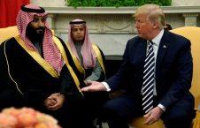 Trump Discussed Iran, Human Rights with Saudi Crown Prince