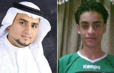 Capture 3 226x145 - Victims of Saudi Arabia Mass Execution 'Made False Confessions under Torture'