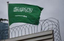 f2785675cbe756cde78ca6abd338f2800a7f26d0 226x145 - Commission Asks US to Punish Saudi Arabia over Shiite Executions