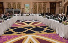 Afghan Team to Attend Next Peace Talks in Qatar Determined, Women Included