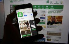 Saudi Arabia: Mobile App Keeps Women at Home