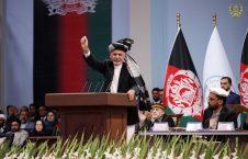 D5oMjLvW0AETixo 226x145 - Afghanistan Arg Vehemently Warned Taliban Group