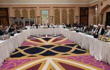 648c6be94eeca51fd73555c2a917ad14 226x145 - Taliban: US Has Agreed to Full Troop Withdrawal from Afghanistan