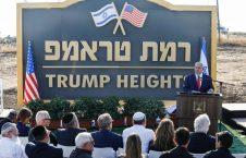 "854b58e1 a059 400a 8d44 6d80d91bedac 226x145 - Israel Netanyahu Renames Golan Heights Town ""Trump Heights"""
