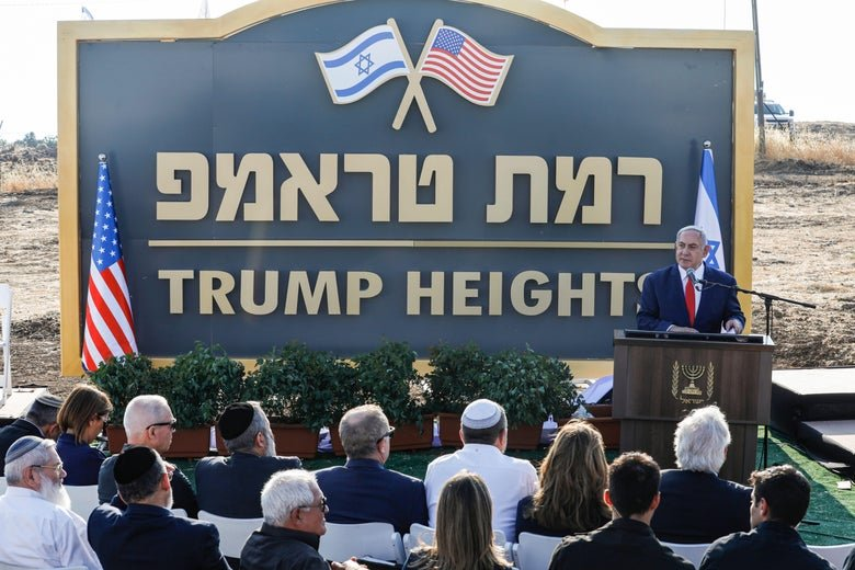 "854b58e1 a059 400a 8d44 6d80d91bedac - Israel Netanyahu Renames Golan Heights Town ""Trump Heights"""