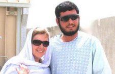 a3 0608 niaz jpg 226x145 - Afghan Interpreter for Canada Crippled during Afghanistan War Denied Entry into Canada