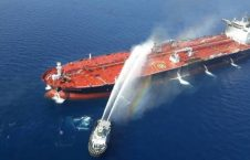 A 'Flying Object,' not Iranian Mine, Struck Tanker in Middle East; Japan