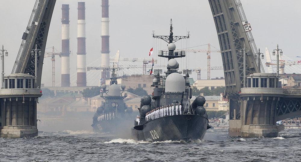 1056006540 - Navy Day Parade