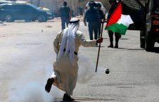 4104 226x145 - Teargas