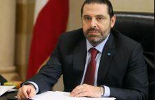 PM Hariri: Saudi Arabia and UAE Want to Invest in Lebanon