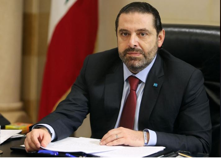 Capture - PM Hariri: Saudi Arabia and UAE Want to Invest in Lebanon