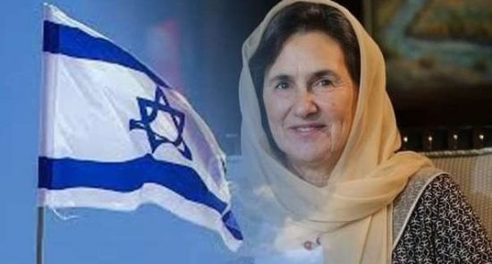 rola ghani 550x295 - Afghanistan First Lady Visited an Israeli Delegation, Darul Hayat News Reported