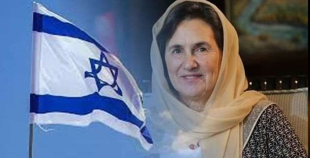 rola ghani - Afghanistan First Lady Visited an Israeli Delegation, Darul Hayat News Reported