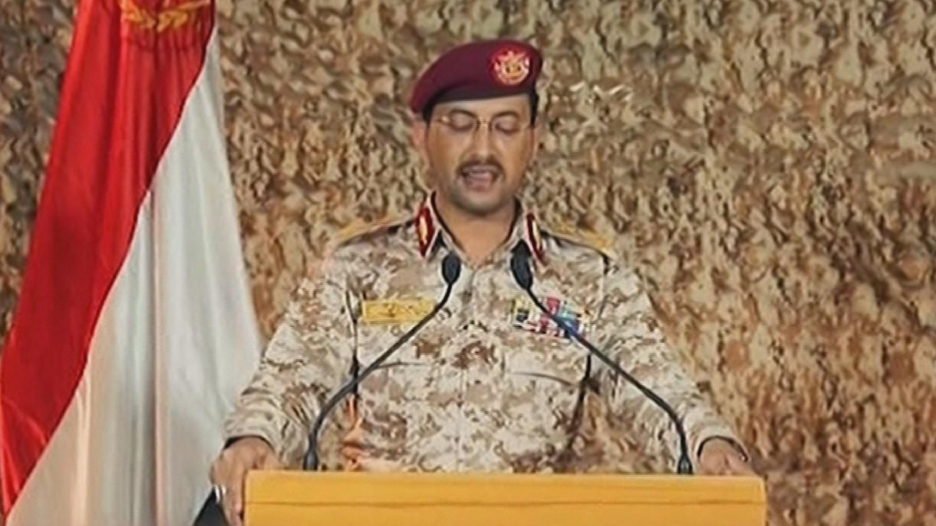 665003303001 6090270206001 6090265409001 vs - Yemen: Houthis Claim Capture of Thousands of Troops in Saudi Raid