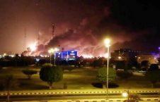 AVDSAUDIFIRE 226x145 - Saudi Arabia Oil Facilities Ablaze after Drone Strikes
