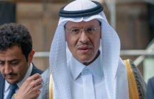energy minister Abdulaziz Bin Salman 226x145 - Saudi Arabia has Named Prince Abdulaziz bin Salman, a Son of the King, as Energy Minister in a Royal Decree.