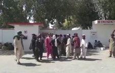 h6 afghanistan civilians us attack wedding 1 226x145 - Afghanistan: At Least 40 Civilians Killed by US-Afghan Attack