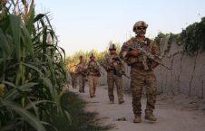 5184 226x145 - Roadside Bomb Left Nine Children Dead in Afghanistan
