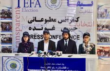 TEFA 226x145 - Afghanistan's TEFA Criticized Election Commission Over its Inaccurate Election Results Announcement
