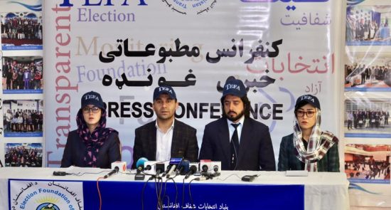 TEFA 550x295 - Afghanistan's TEFA Criticized Election Commission Over its Inaccurate Election Results Announcement