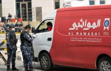 45 226x145 - Three Gulf States, Iraq Report first coronavirus Cases