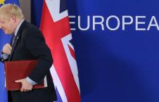 Capture 226x145 - UK Left the European Union