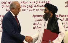 Untitled 226x145 - Taliban And US Signed A Historic Deal To End Afghanistan War