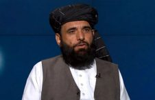 17791448711586682613 226x145 - Taliban Spokesman Announced to Release 20 Afghan Govt. Prisoners
