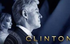 film presidents clinton p resize 400x0 50 226x145 - CIA Agents Reveal How Bill Clinton Stopped Them From Killing bin Laden and Preventing 9/11