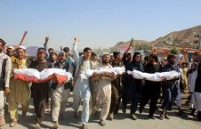 merlin 157700880 97a5433e a479 4916 8d5e 2a5e50e17bdc articleLarge 226x145 - UN Reports More Than 500 Civilians Died In Afghan Violence In First Quarter