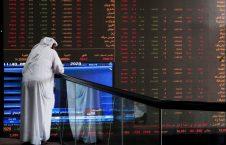 saudi arabia russia oil price war us 1024x666 1 226x145 - Saudi Arabia Sharply Rebukes Russia Over Oil Price Collapse