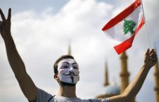 23df07bb2c7846d5a63caf184980c3ba 18 226x145 - Lebanon, Small Middle East Country in Severe Economic and Financial Crisis