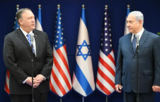 Capture 1 226x145 - Pompeo to Visit Israel on Wednesday: China Likely to be on Agenda