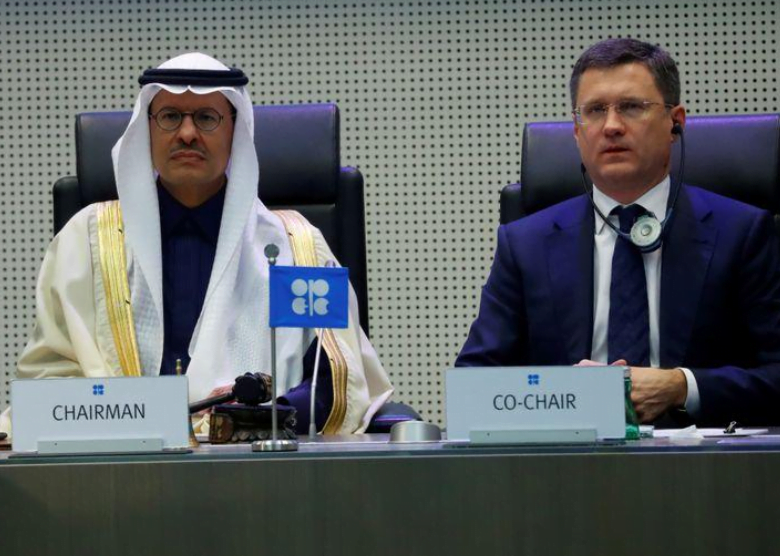 Capture 3 - Russia and Saudi Arabia Agreed on Oil Market Stability