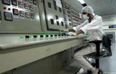 49233839 101 226x145 - UN: Iran Enriches Uranium Stockpile Almost 8 Times 2015 limit