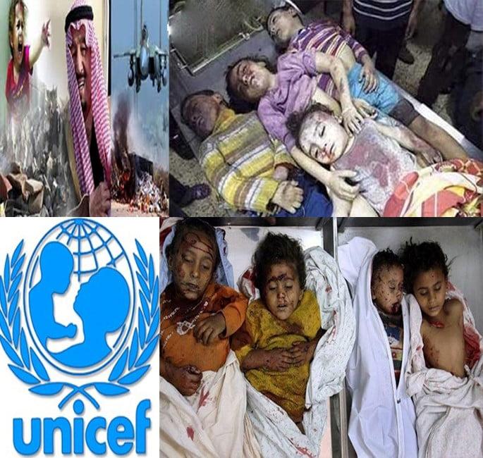 یونیسف په یمني کی دماشومانو وژله وغندله