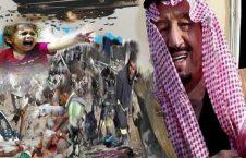 سعودی عربستان ائتلاف بیا دیمن نور ښاریز ووژل