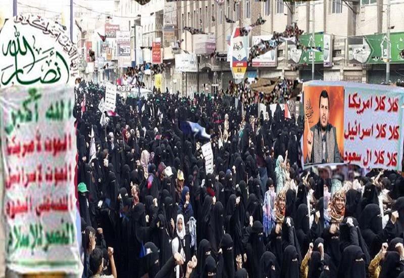 زرګونو يمني مېرمنو د سعودي ائتلاف د حملو په خلاف مظاهرې