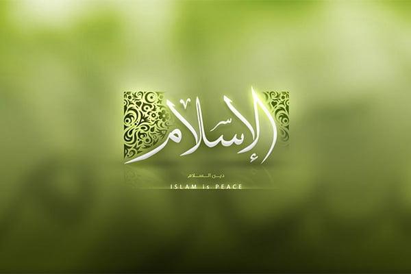د اسلامي مقدساتو توهین او زموږ مسؤلیت
